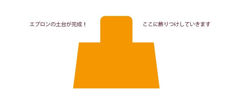 20141115-5