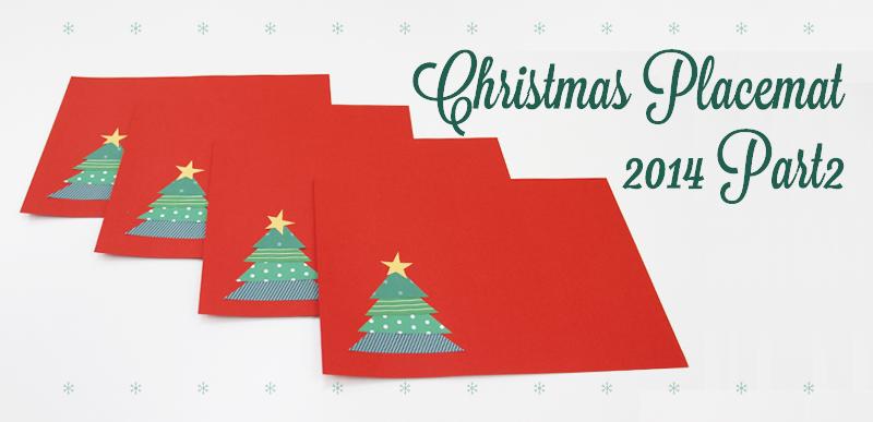 画用紙ランチョンマット☆クリスマス その2【テンプレート配布】