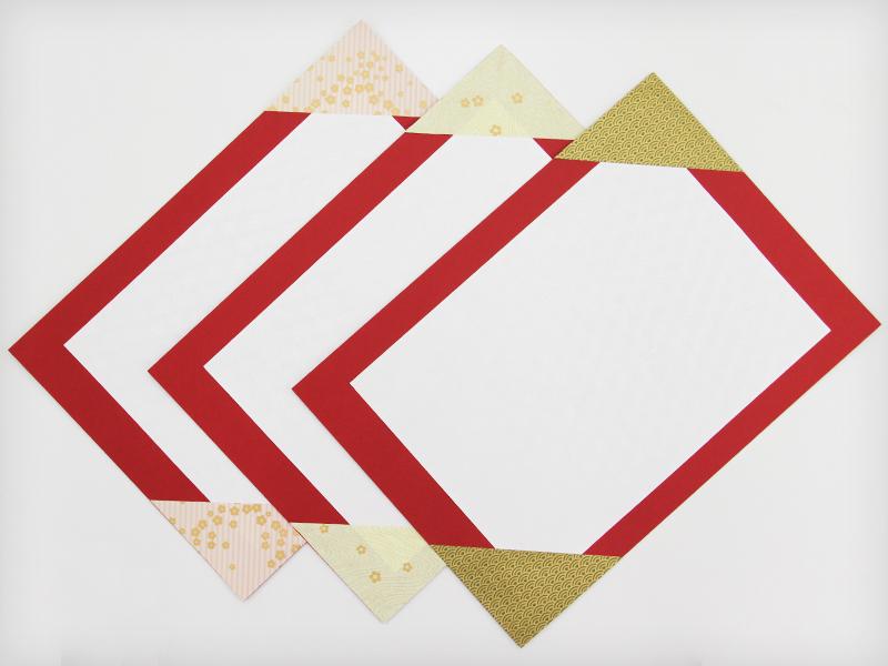 画用紙と和紙のランチョンマット