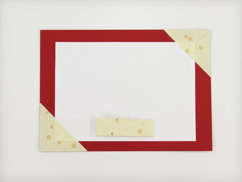 お正月用の画用紙ランチョンマットと箸袋