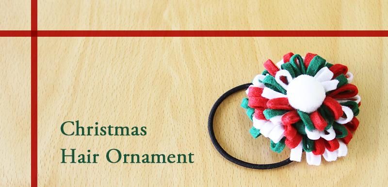 フェルトで作るクリスマスの髪飾り
