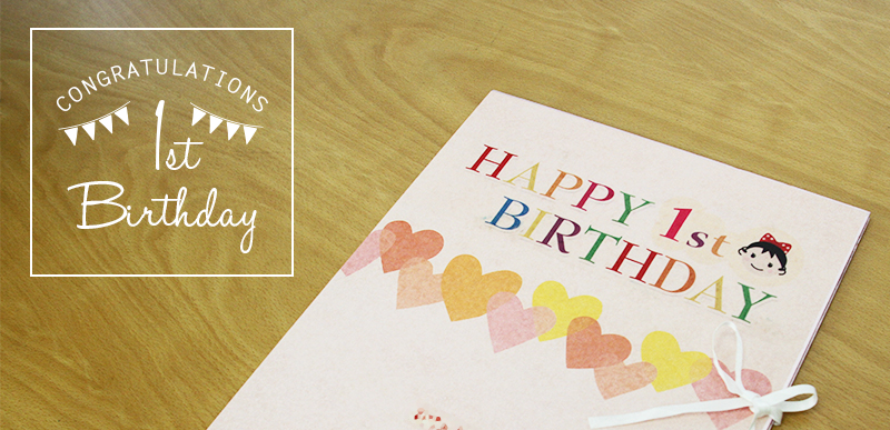 家族からの寄せ書き 1才の誕生日に