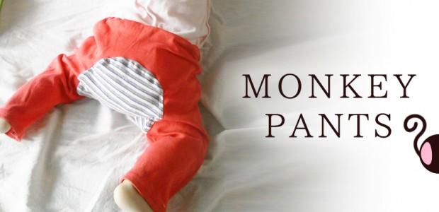 無料型紙のモンキーパンツ