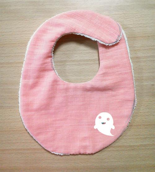 丸型スタイ ピンク
