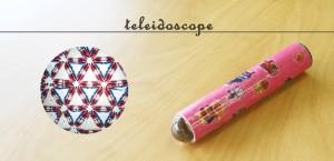 手作りの万華鏡:テレイドスコープ