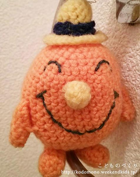 Mr.Cheerfulの編みぐるみ