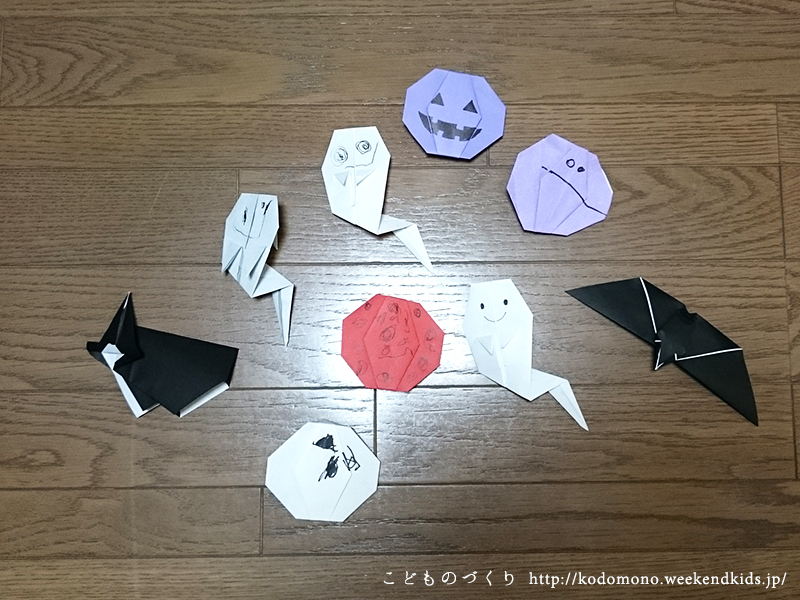 折り紙で作ったハロウィンモチーフ
