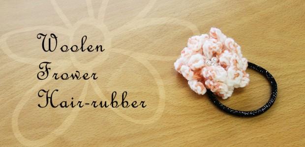 かぎ針編みでお花のヘアゴム作り