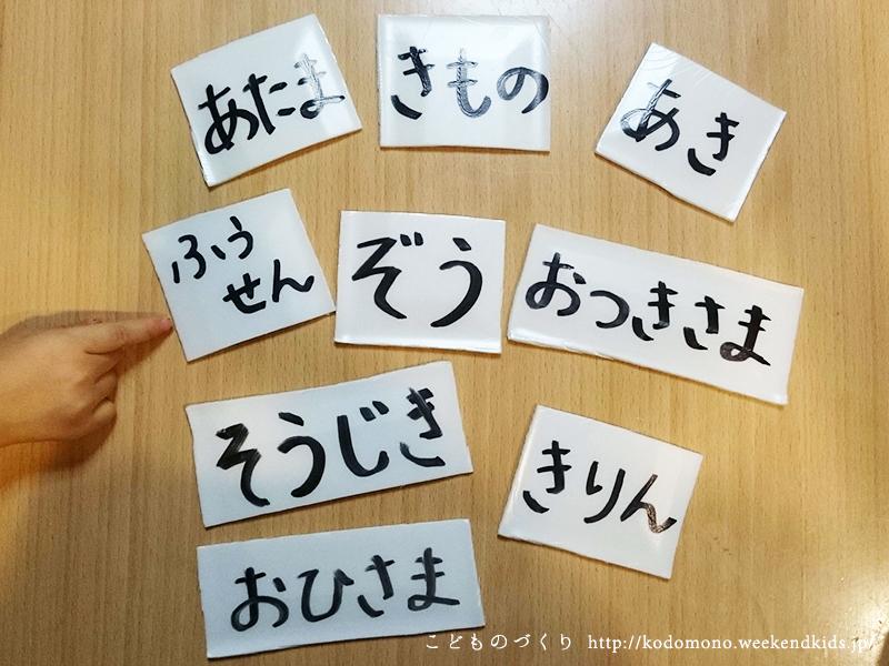 文字を書けば単語カードの完成!