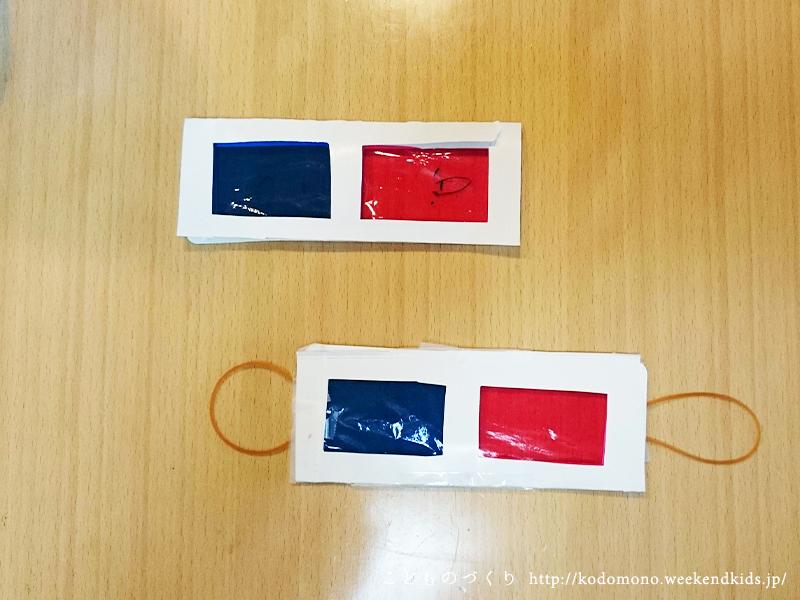 セロファンで作る3Dメガネ