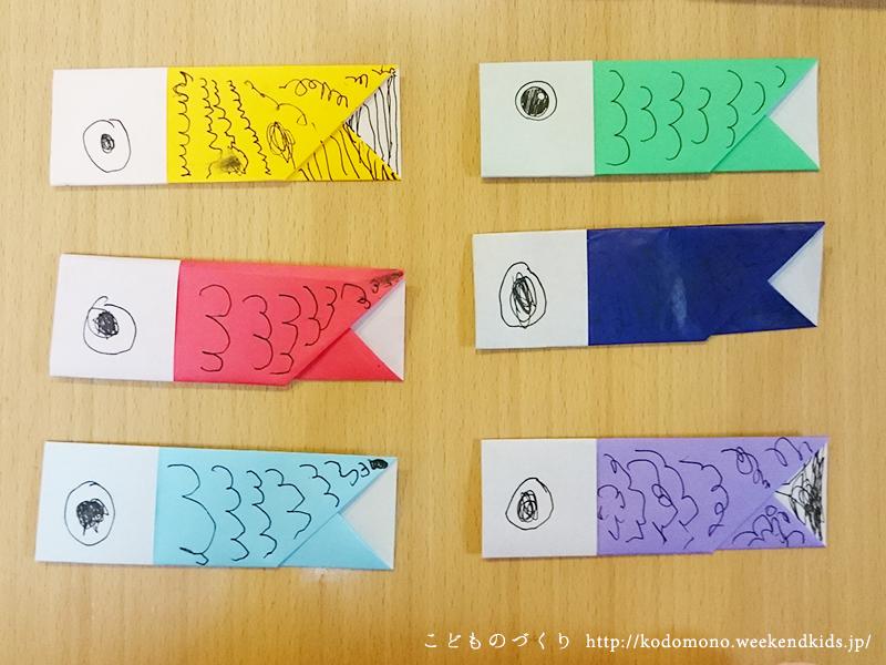 折り紙/こいのぼり