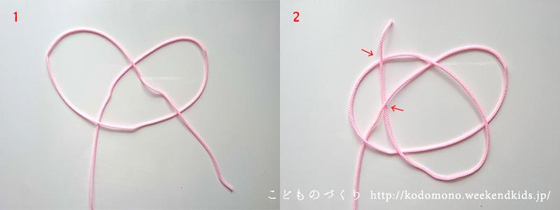 かごめ結びの手作りリング 作り方1,2