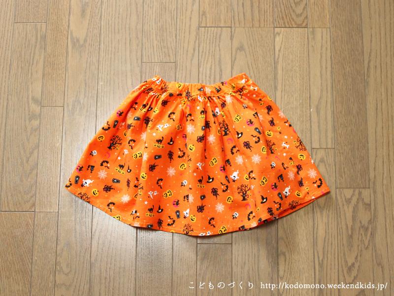 ハロウィン生地で手作りスカート