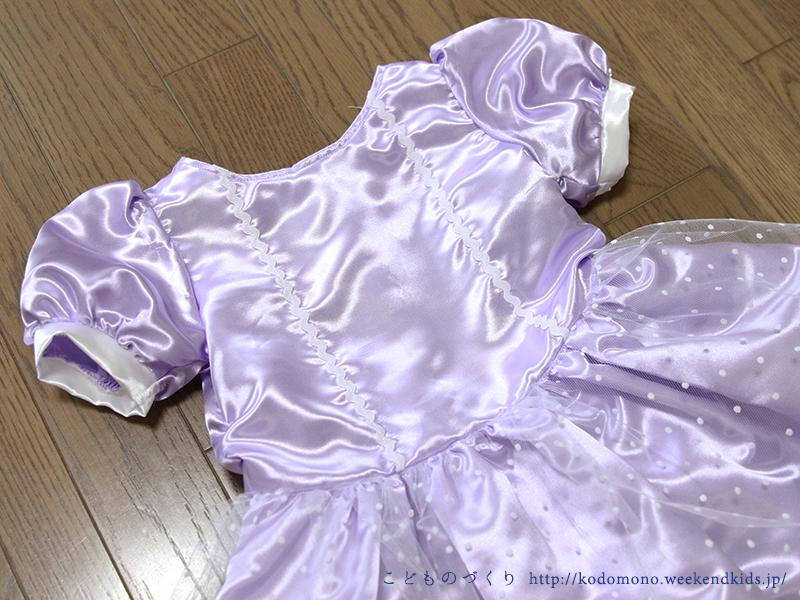 ソフィアのドレス風ワンピース 上半身