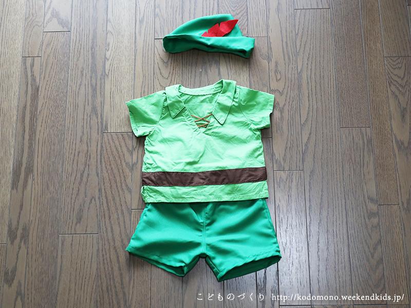 ピーターパンの手作り赤ちゃん衣装(80サイズ)