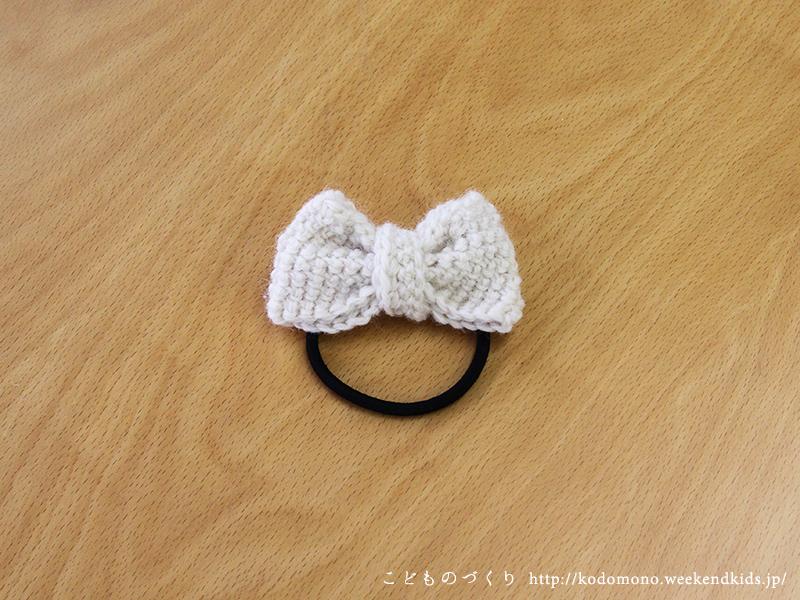 かぎ針編みのリボンヘアゴム